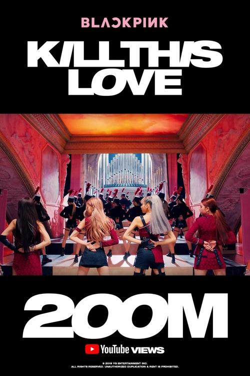 《Kill This Love》MV优兔播放量突破2亿次纪念海报(YG娱乐供图)
