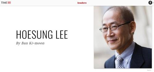 IPCC主席李会晟(《时代周刊官网》截图)