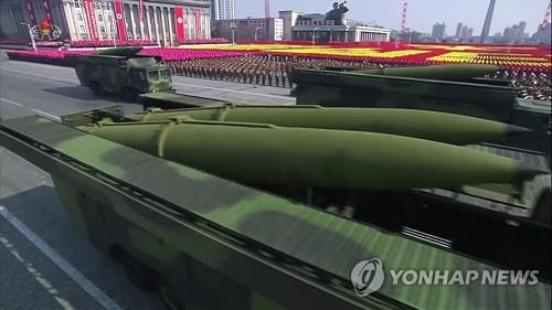朝鲜新制导武器成谜 韩国专家众说纷纭