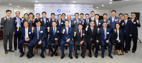 韩联社在河内开设东南亚总分社
