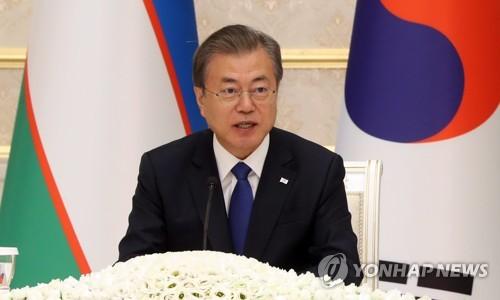 文在寅出席韩乌商务论坛