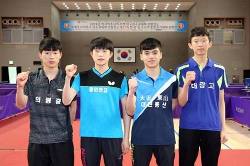 韩国男乒将访朝参战亚洲青少年锦标赛东亚预赛