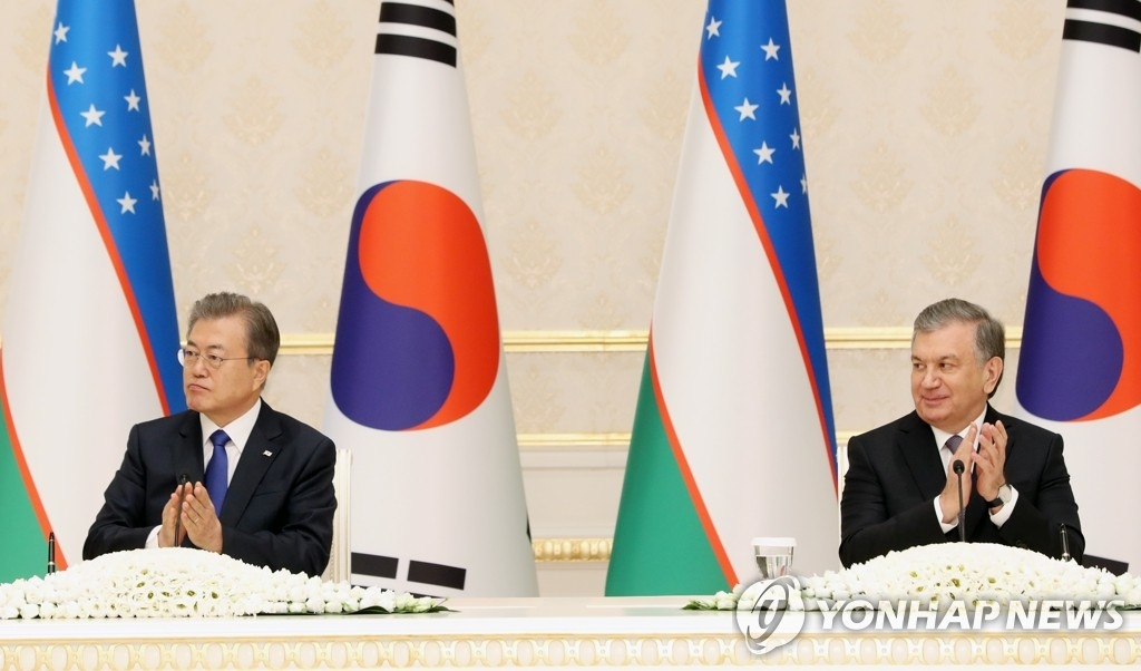 文在寅:对接新北方政策和乌兹别克中亚合作战略