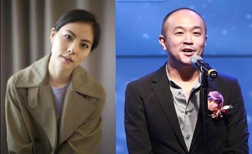 歌手朴志胤和KAKAO代表赵秀勇上月喜结连理