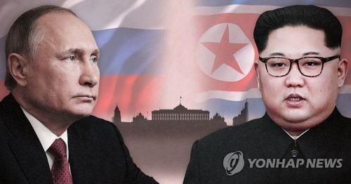 详讯:朝媒称金正恩即将访俄会晤普京