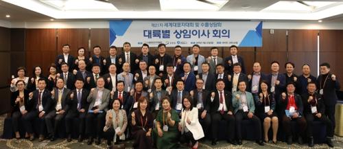 第21届世界韩人贸易代表人士大会盛大开幕