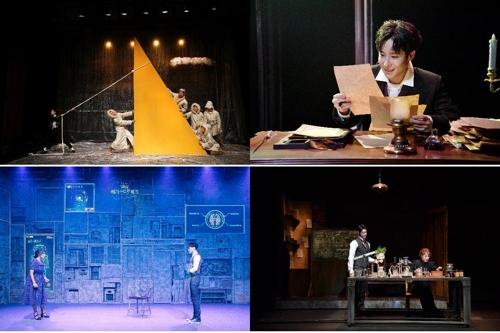 韩国原创音乐剧推介会9月在沪举行