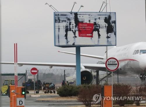 俄媒:金正恩24日下午将抵达符拉迪沃斯托克