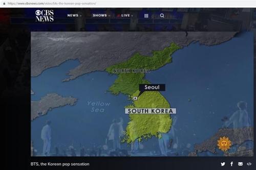 美媒删除防弹少年团采访视频所含日本海标记