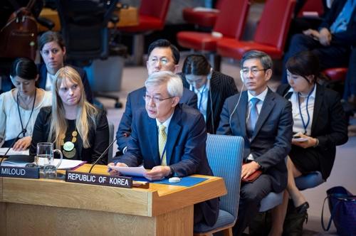 韩外交官员在联合国为慰安妇问题发声