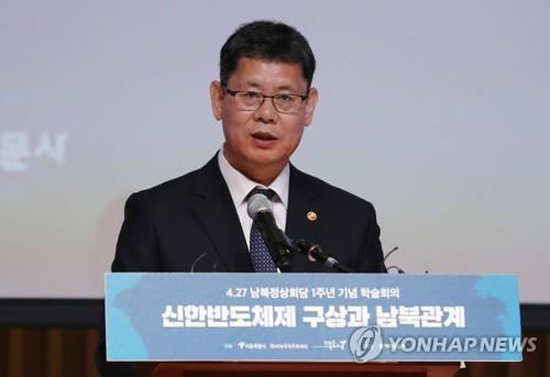 韩统一部长官认为文金会若成行望促成金特会