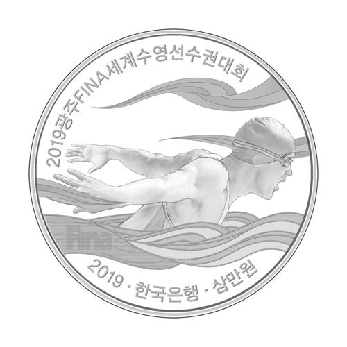 韩国央行将发行2019光州世游赛纪念币