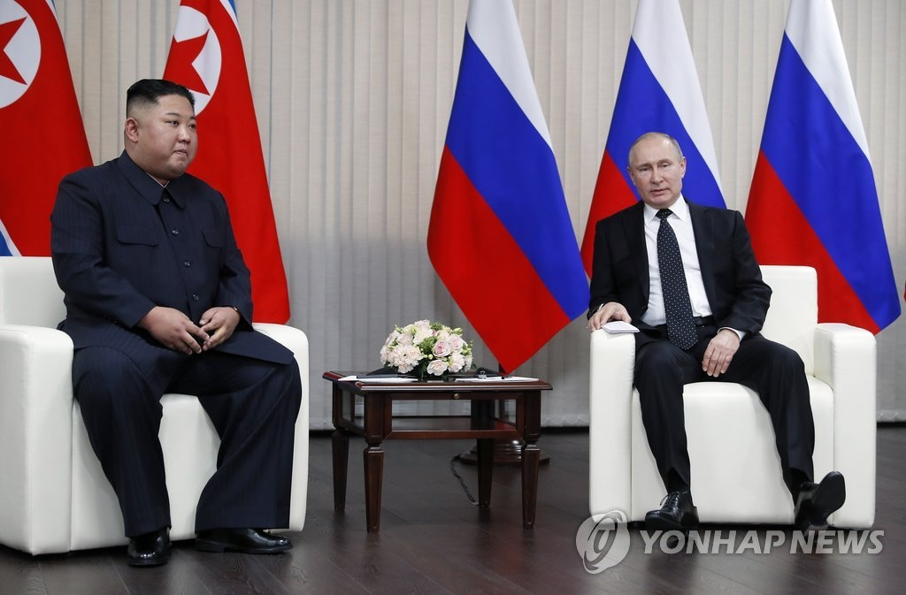 朝俄首脑会谈结束