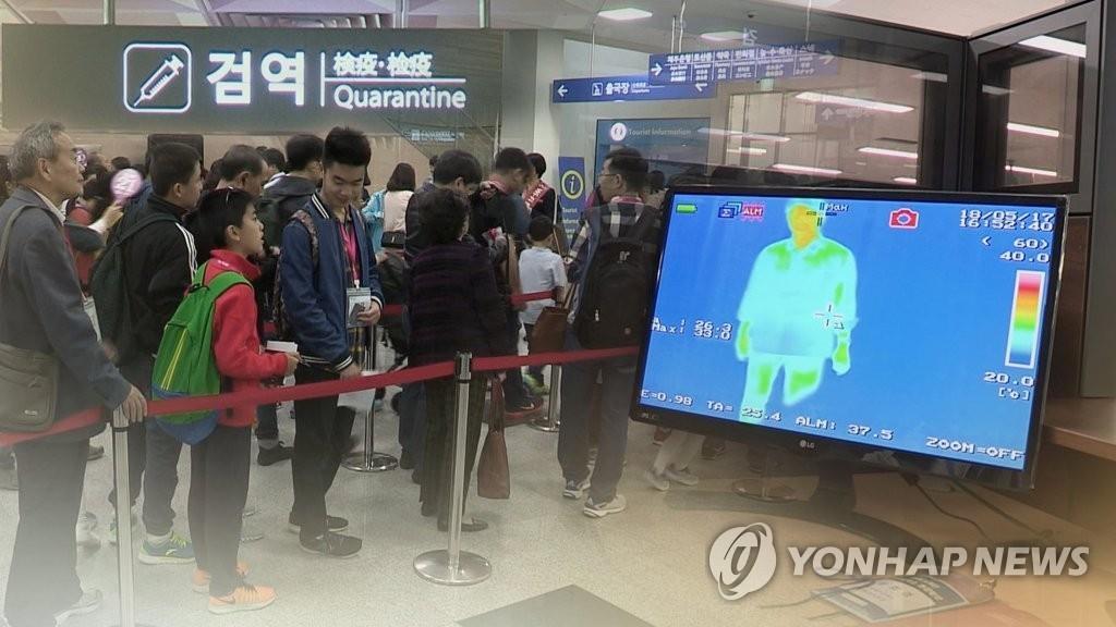 统计:旅韩外国人结核病患者连续两年减少
