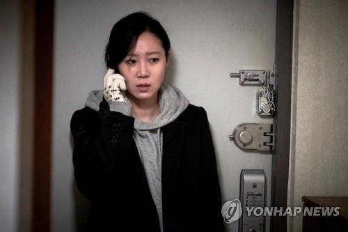 韩片《门锁》剧照(韩联社/MEGABOX中央Plus M供图)
