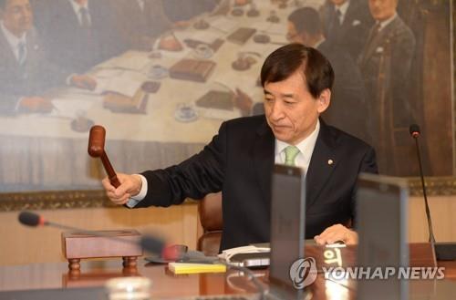 韩央行行长将出席韩中日财长和央行行长会议