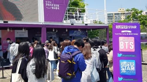 """4月28日,在设在光州世界杯竞技场的韩流宣传馆""""超级明星BTS游戏馆""""前,国内外粉丝排成长队。(韩国文化产业振兴院供图)"""
