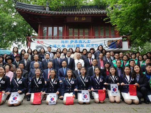 尹奉吉义举87周年纪念活动在沪举行。(韩联社)