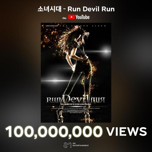 少女时代《Run Devil Run》MV播放量破亿