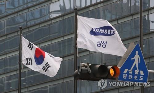 资料图片:三星电子总部大楼(韩联社)