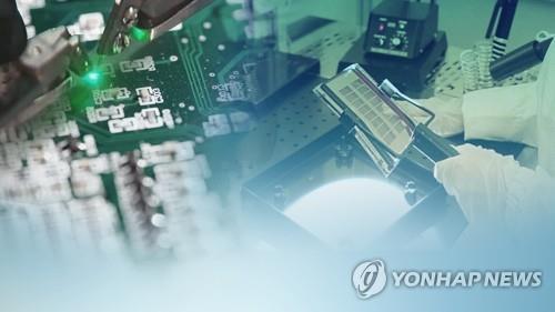 韩国政府公布半导体产业发展战略