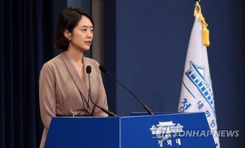 韩国青瓦台对法案快车道表态