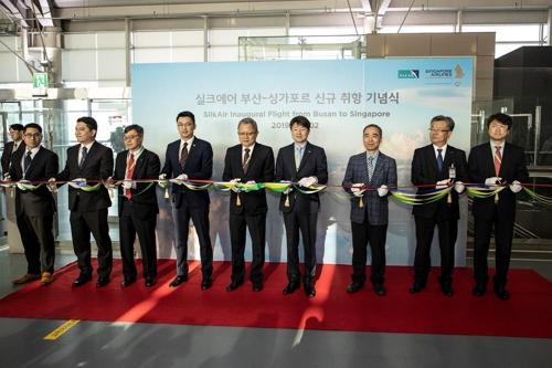 釜山金海机场开通新加坡航线
