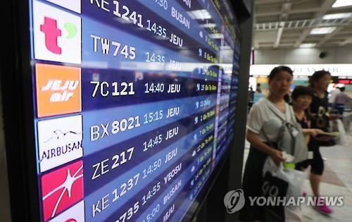 低成本航空公司的航班显示屏(韩联社)