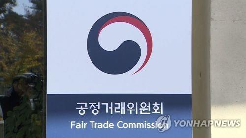 韩反垄断机构派团出席第八届中国竞争政策论坛