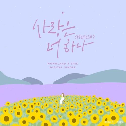 MOMOLAND今在韩越同步发表新歌