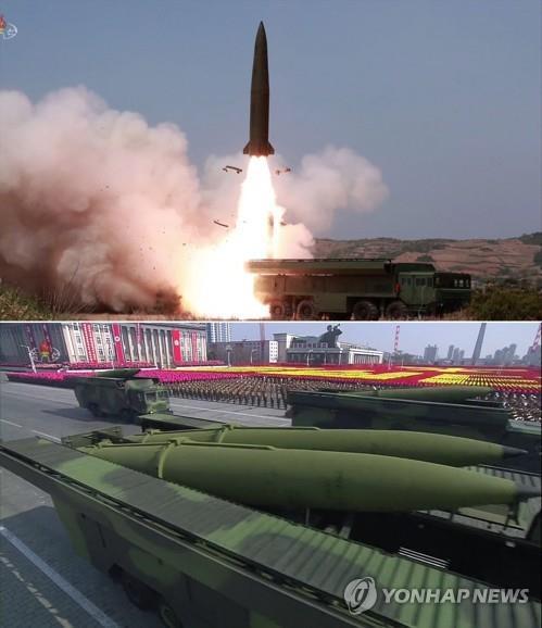 韩国防部:尚难断定朝鲜是否发射近程导弹