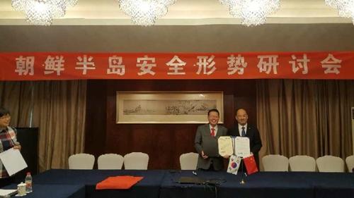 韩中城市友好协会和中国国际友好联络会签署工作协议。