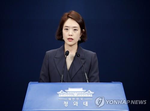韩青瓦台:文在寅邀特朗普5月访韩消息不属实