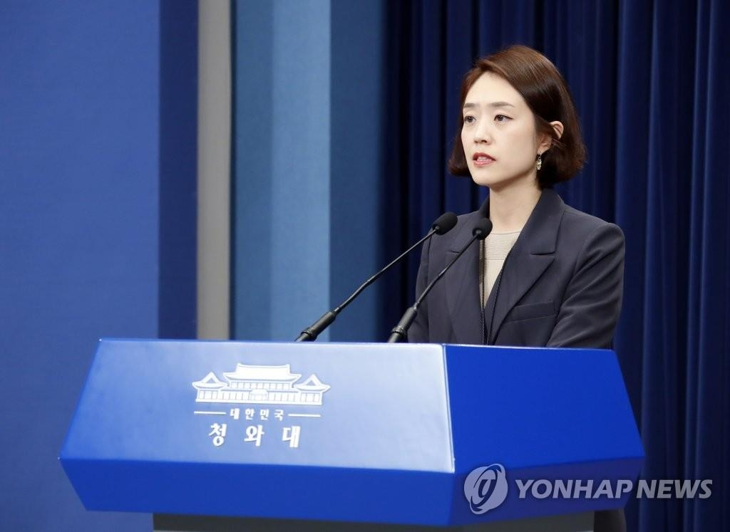详讯:韩青瓦台对朝鲜射飞行器深表忧虑