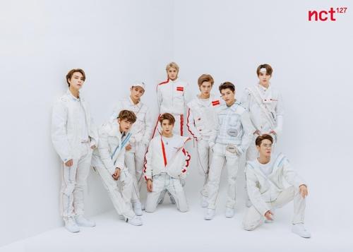 男团NCT127将亮相美国著名演唱会