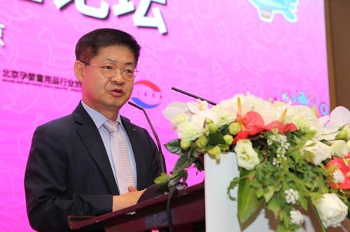 韩国贸促机构在华办婴童用品营销活动