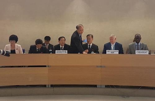 朝鲜代表团出席联合国人权理事会朝鲜人权普遍定期审议。(韩联社)