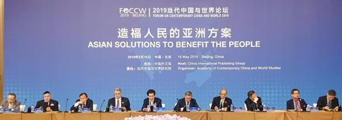 韩国议政府市长出席亚洲文明对话大会发表演讲