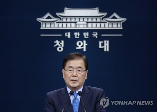 简讯:在利比亚遭绑架韩国公民获释