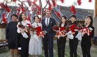 Red Velvet被委任为瑞士旅游局宣传大使