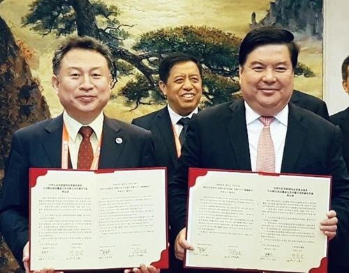 韩国九里市与中国秦皇岛市缔结友好城市