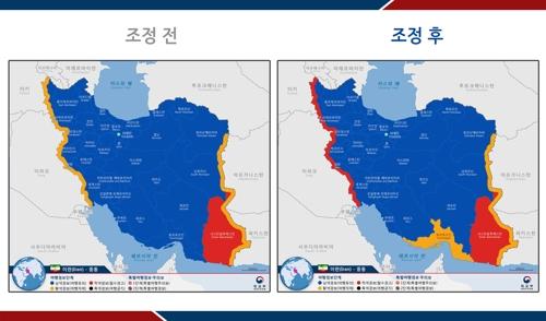 韩外交部对伊朗部分地区发布红色旅游预警