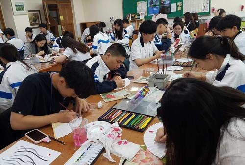韩中学生互访纪念大韩民国临时政府成立百周年