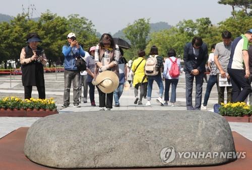 卢武铉逝世十周年纪念活动在家乡峰下村举行