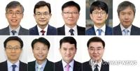 文在寅任命外交统一等九部门副部级官员