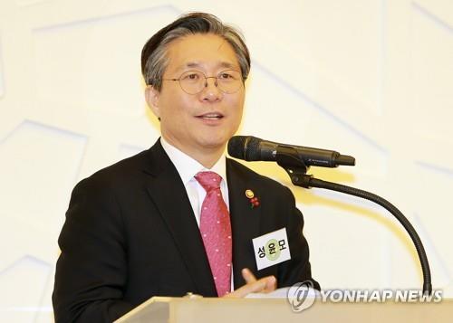 韩产业部长官成允模会见江苏省委书记娄勤俭