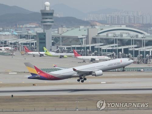 韩亚航空邀中国网红宣传韩国游