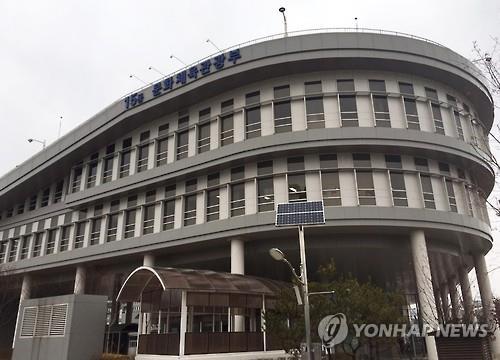 韩国文体部反对将游戏成瘾列为疾病