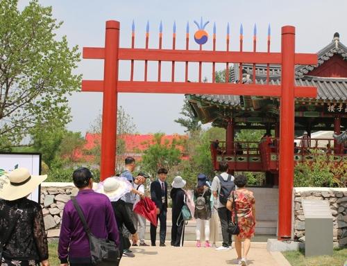 全南顺天市承建北京世园会韩国园