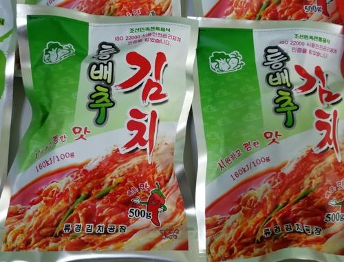 朝鲜食药等产业积极接轨国际